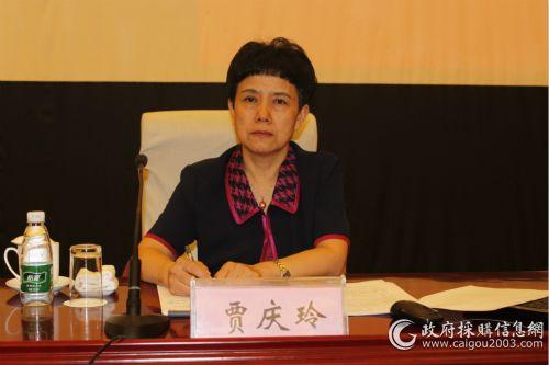 中央国家机关政府采购中心主任贾庆玲