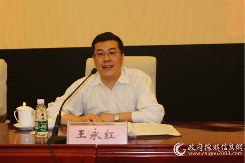 国家机关事务管理局副局长王永红