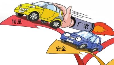 政采用户:车身断裂别让自主品牌口碑断裂
