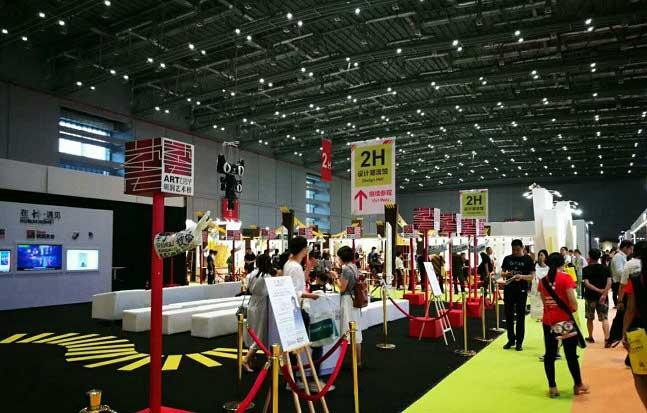 第40届中国(上海)家博会在上海虹桥盛大开幕