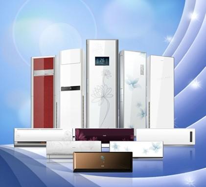 空调产销创历史新高 增长驱动力来自哪里