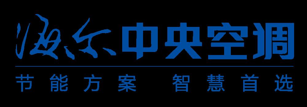 海尔<a href=http://kongtiao.caigou2003.com/zhongyangkongdiao/ target=_blank class=infotextkey>中央空调</a>