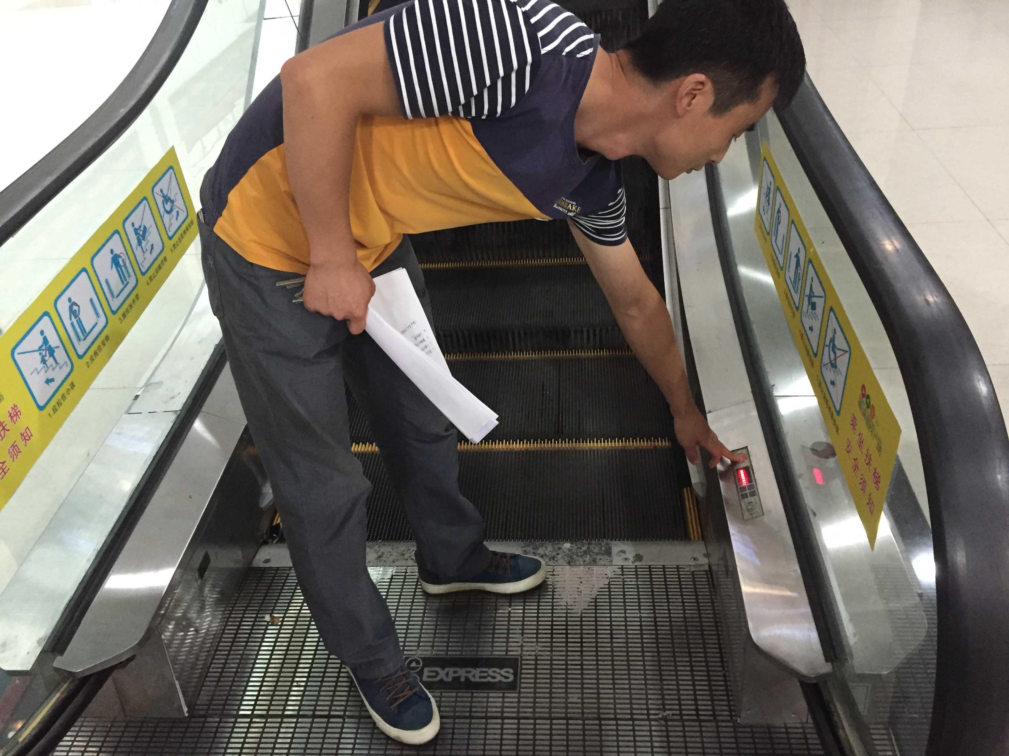 沈阳市质量技术监督局开展电梯安全宣传活动