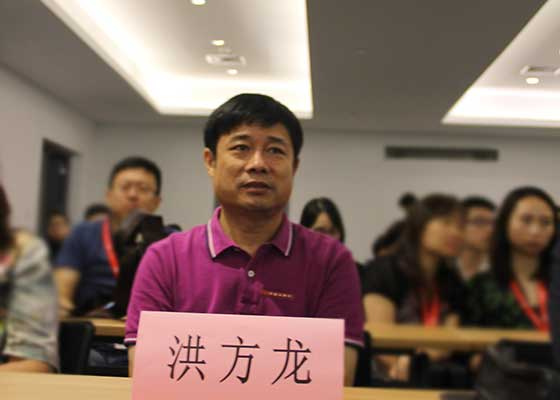 北京东方万隆家俱有限公司董事长洪方龙