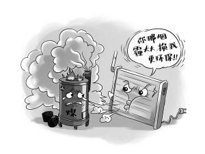 北京市煤改清洁能源减煤换煤行动样板片
