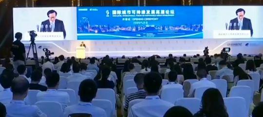 海尔代表中国共建一带一路