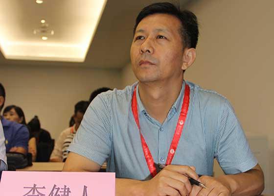 洛阳市公共资源交易中心副主任 李健人