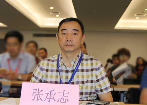 广东省家具协会副会长、秘书长 张承志