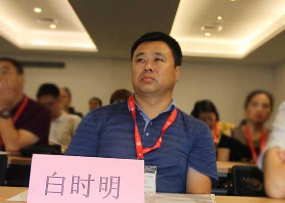 内蒙古采购中心副主任 白时明