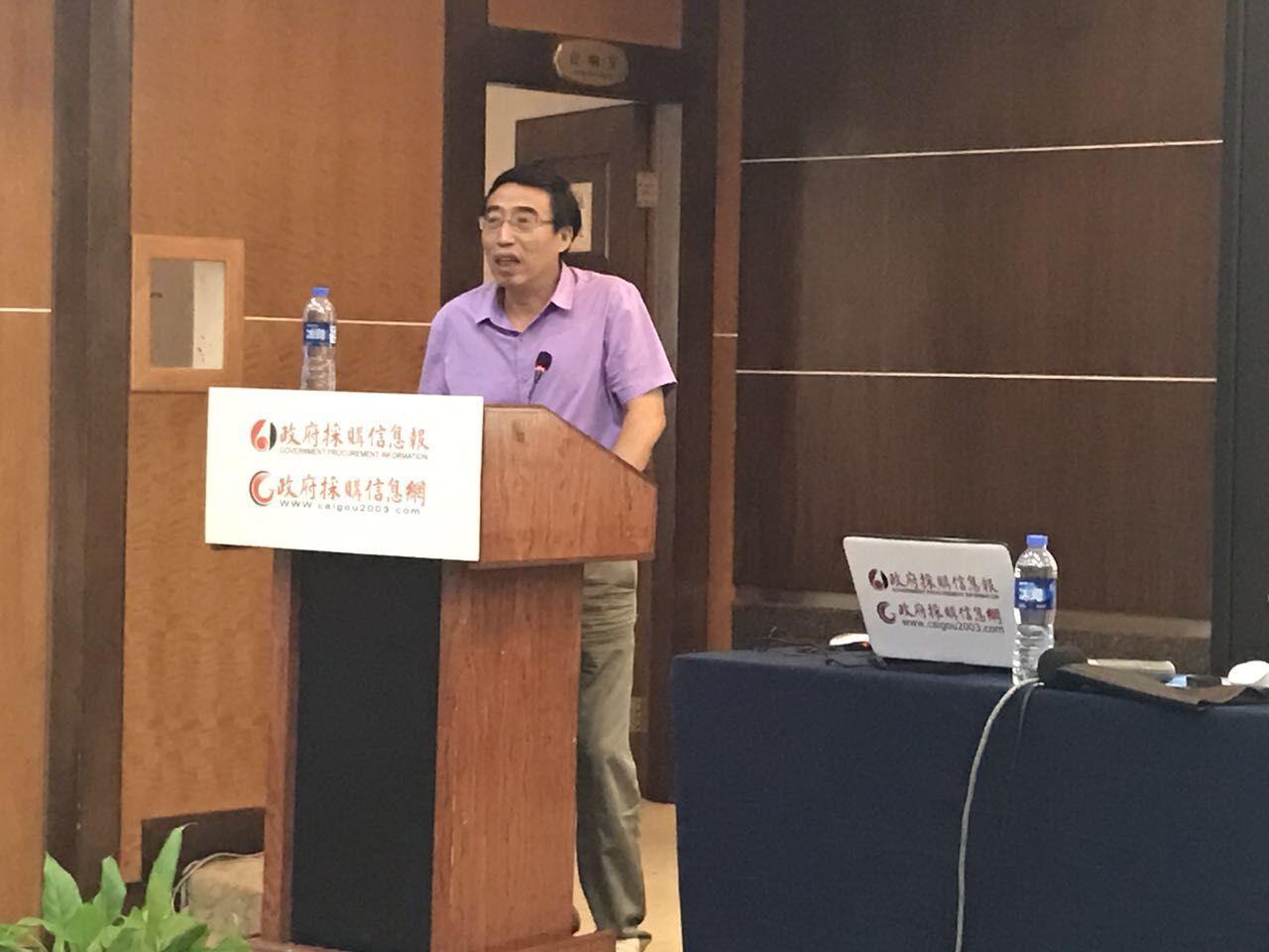 兴安盟财政局副调研员吕振春出席开班仪式并做开班动员