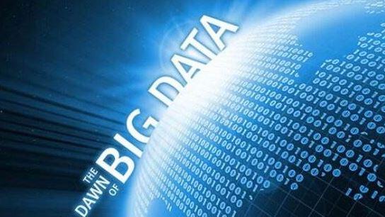 大数据助力江苏苏州吴中区打通政府数据融合共享平台