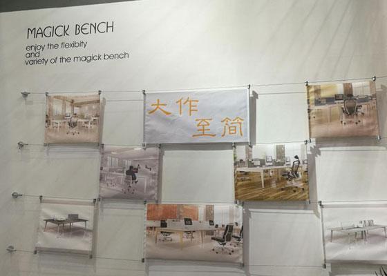 第40届中国(上海)国际家具博览会展商秀,哪个展台让你眼前一亮。