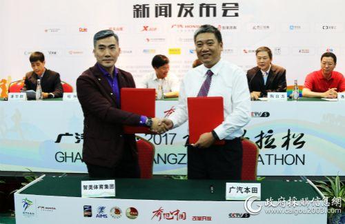 广汽本田正式成为2017杭州马拉松冠名赞助商