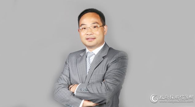 华为:双重承诺护航政采数据信息安全
