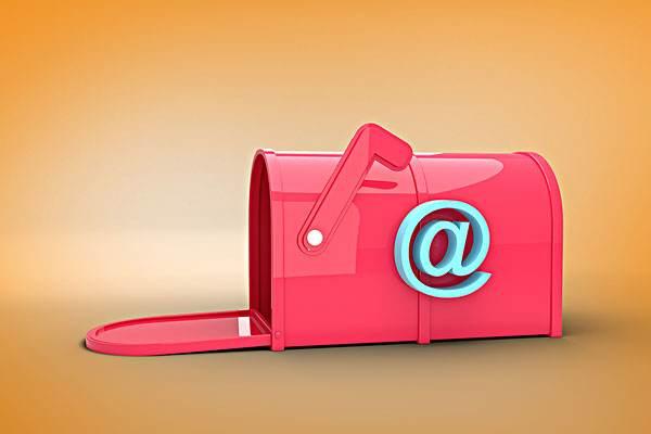 关于设置《招标投标法》修订意见征求专门邮箱的公告