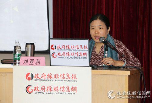 <a href=http://www.caigou2003.com/shouye/shouyezhengdingqishi/2605116.html target=_blank class=infotextkey><a href=http://www.caigou2003.com/ target=_blank class=infotextkey>政府采购</a>信息报</a>社创办社长刘亚利