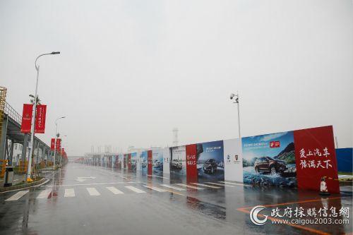 上汽集团乘用车郑州基地竣工投产