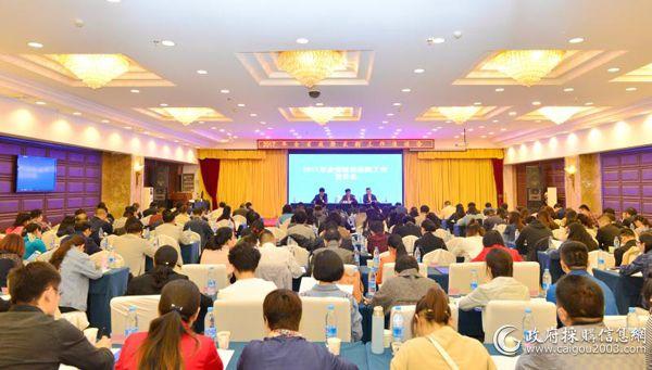 青海召开全省政采工作座谈会 要求重点抓好六项工作
