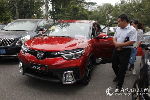 AX4作为精品小车,为年轻人打造