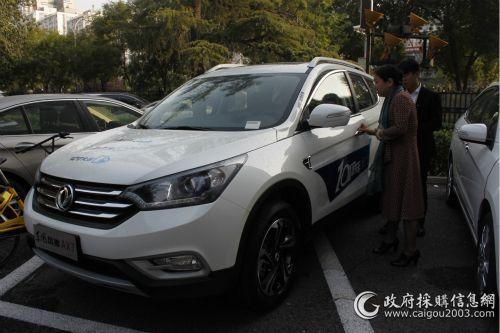政府采购信息报社社长刘亚利看AX7