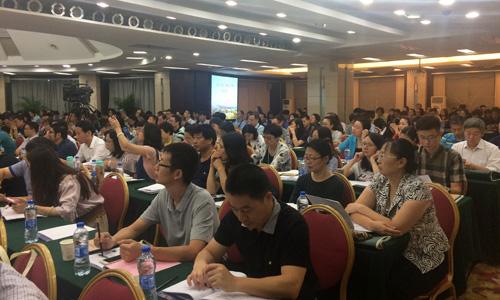 教育部2017年第二期政府采购培训在武汉举办