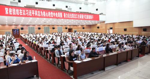 黑龙江举办五期培训 服务政采代理机构