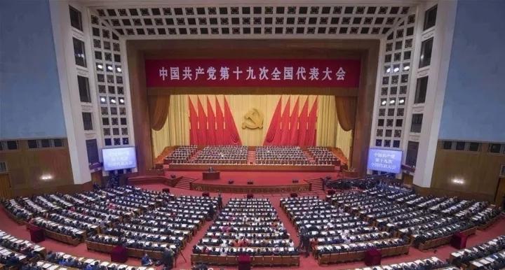 罗伯特·库恩:共产党领导对中国发展至关重要