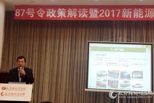 北京市新能源汽车发展促进中心主任牛近明