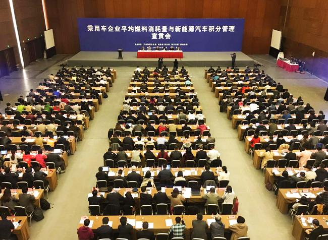 工信部瞿国春:整个行业要对积分办法顺利实施充满信心