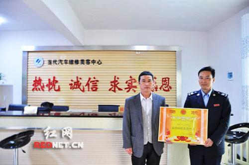 """湖南怀化市鹤城区国税局""""严实深善""""规范采购"""