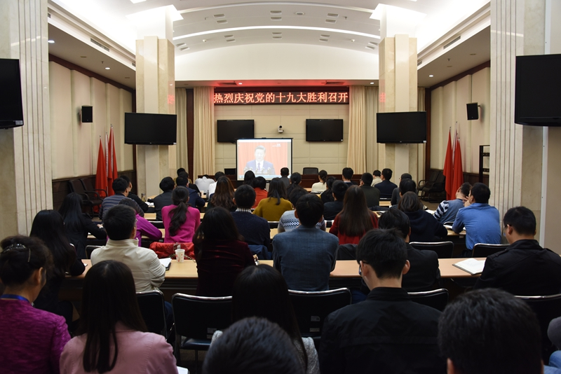 财政部认真学习领会习近平新时代中国特色社会主义思