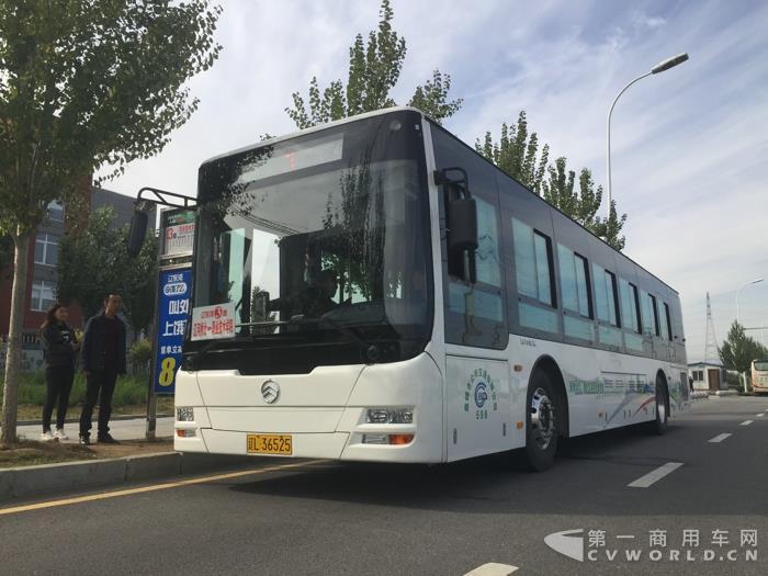 盘锦购入90辆金旅纯电动公交车