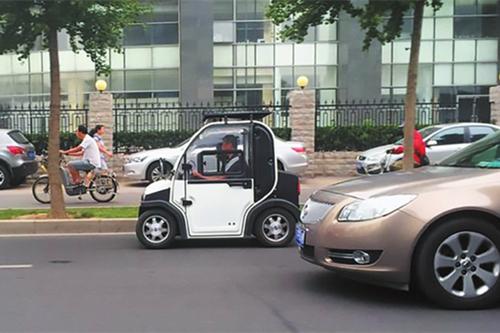 低速电动车不能成为套取积分的工具