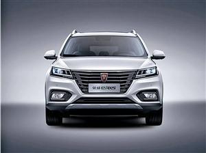 上汽新能源产品亮相节能与新能源车展