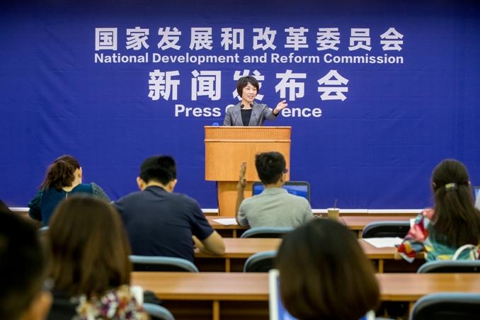 国家发展改革委举行9月份定时定主题新闻发布会.jpg
