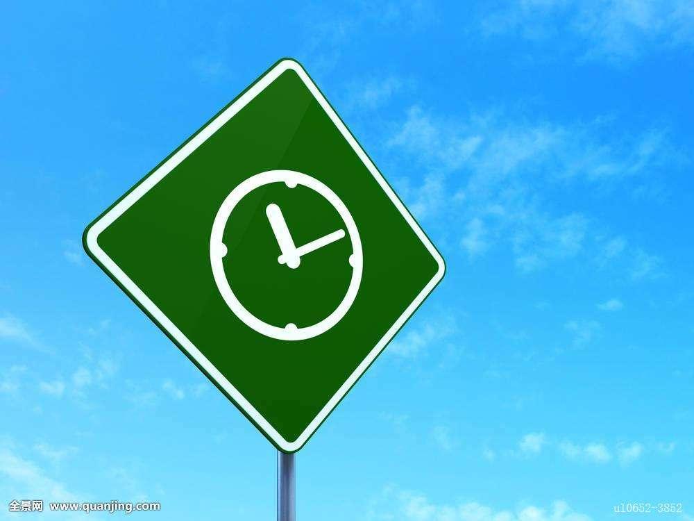 一张表格记清等标期17个时限中的工作日和日