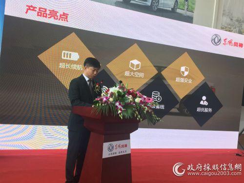 庞大集团东风风神品牌大区经理李双生介绍E70产品优势