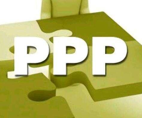 丁伯康:PPP并不能化解政府债务