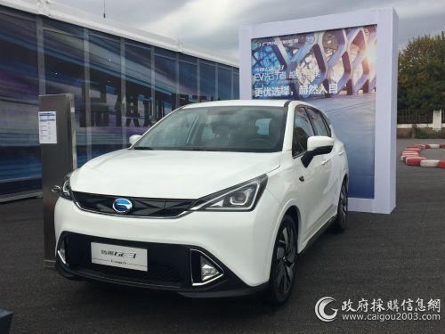 广汽传祺纯电动车GE3