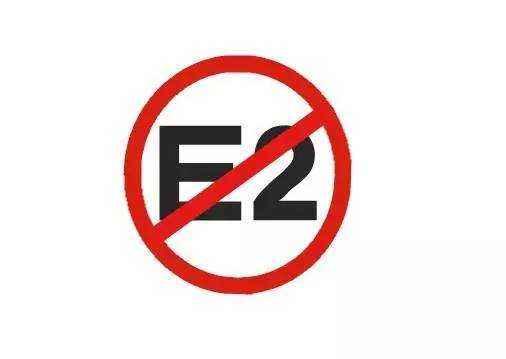 新国标提高 取消E2级对人造板行业有何影响?