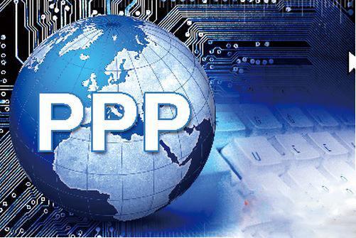 财政部副部长:严控PPP适用范围 出台相关税收政策