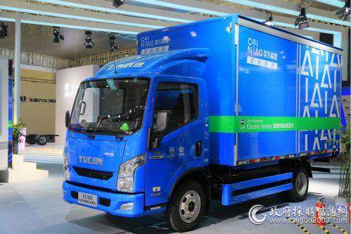 EC100 纯电动厢式运输车