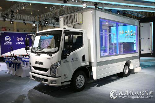 三温冷链车C300-VM