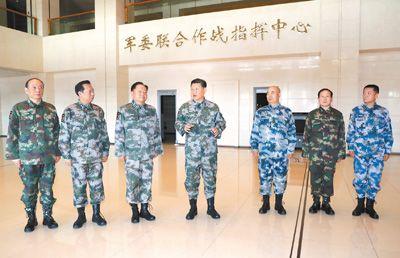 习近平带领军委一班人研究军委联指中心建设情况