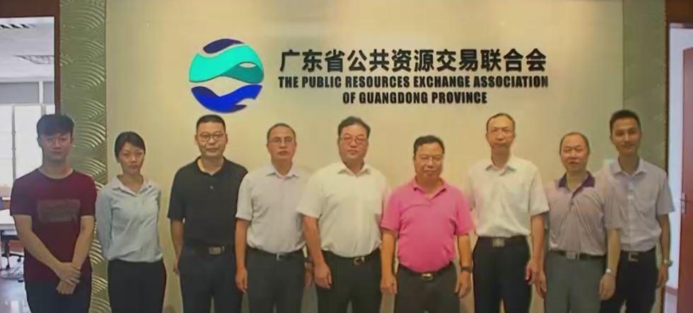 广东公共资源交易在阳光下前行