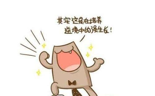 水浒智慧:逆境有利于成才