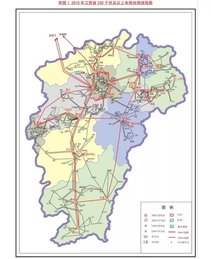 江西:制定五年电网发展规划 热泵应用成重点项目