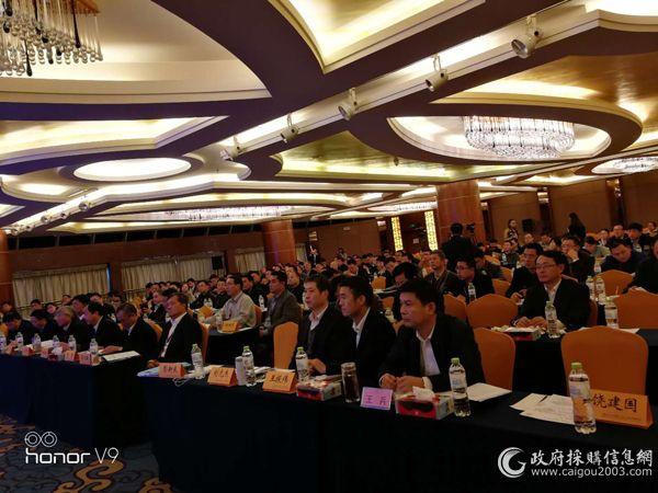 第四届全国公共资源交易论坛暨公共采购2017年会现场 万玉涛/摄影