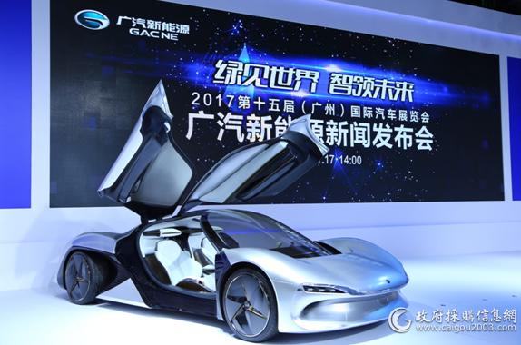 广汽新能源无人驾驶汽车