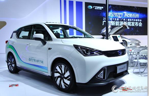 广汽新能源车